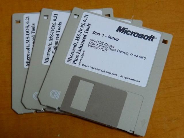 PC DOS2000