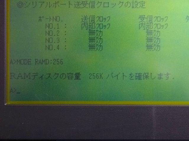 B16LXs