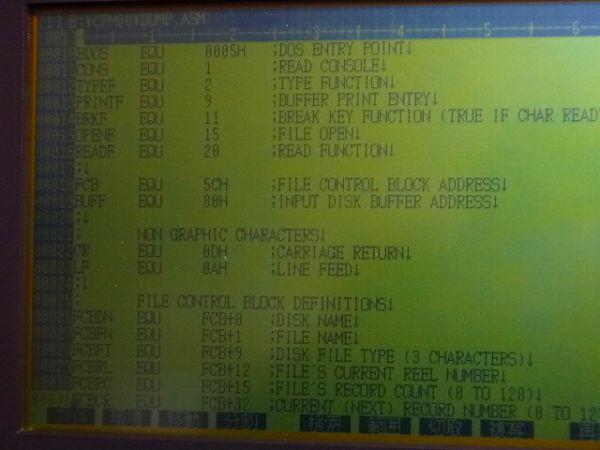 DSC04714