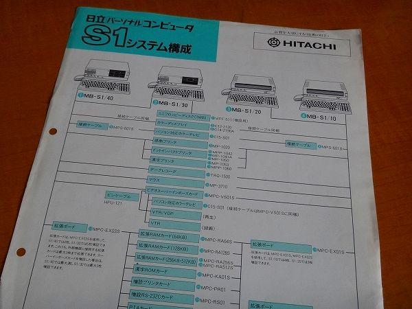 DSC06176