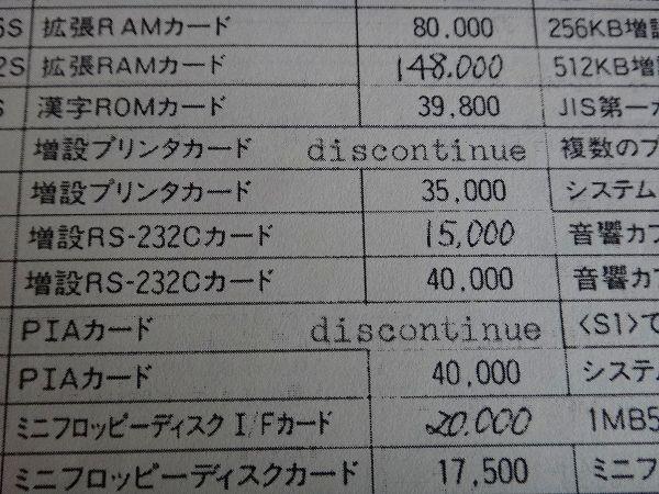 DSC06179