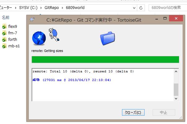 git5159