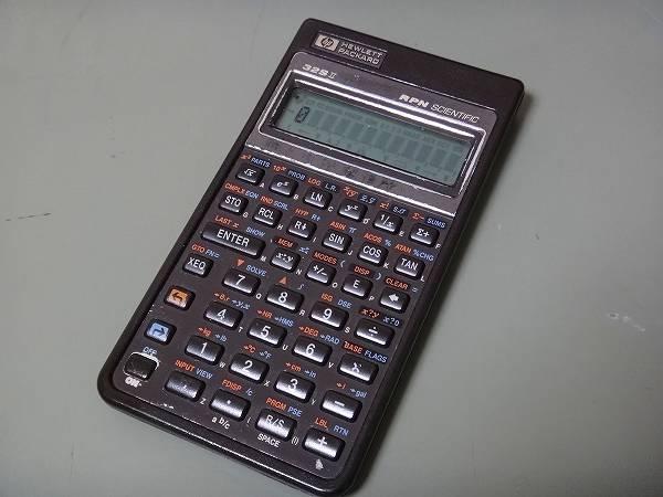 DSC07308