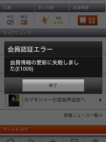 2014-01-09 23.04.40