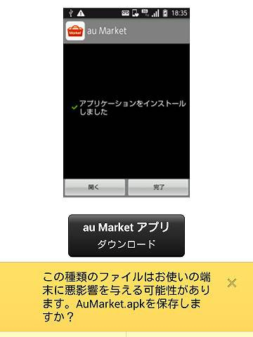 2014-01-09 23.21.23