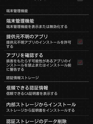 2014-01-09 23.24.30
