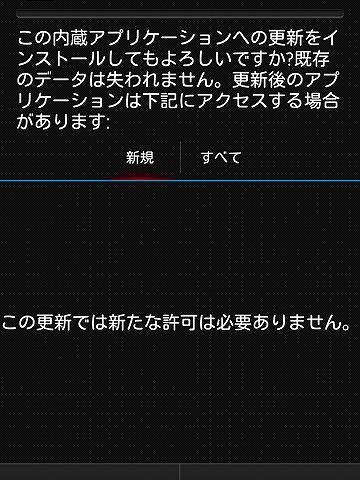 2014-01-09 23.25.09