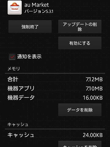 2014-01-09 23.27.10