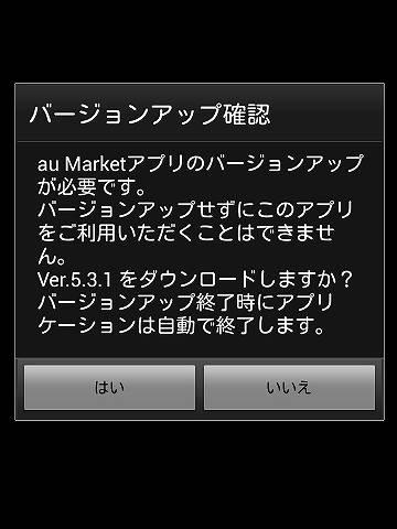 2014-01-09 23.28.38