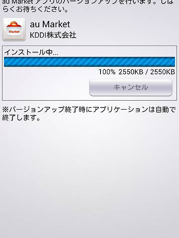 2014-01-09 23.28.48