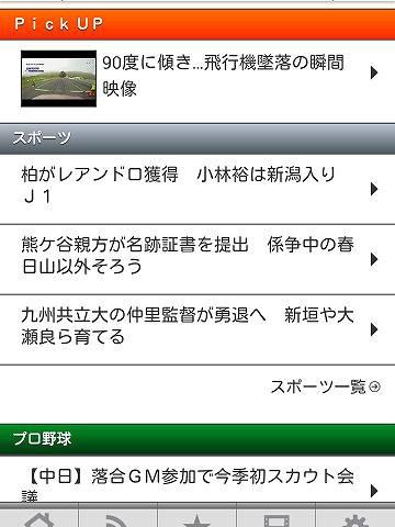 2014-01-09 23.53.53