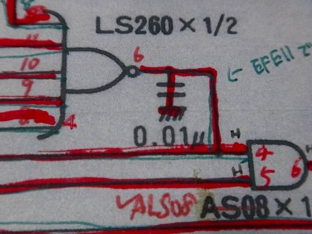 DSC00807