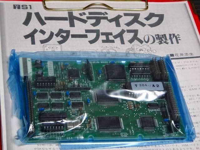 DSC01371