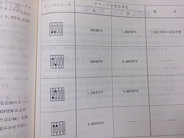 5A20X3244.jpg