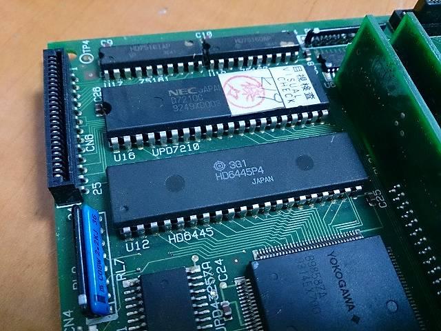 DL1300-4