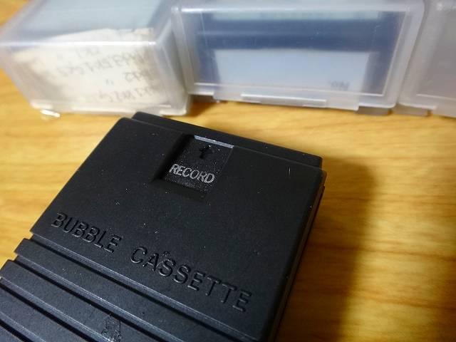 DSC02076