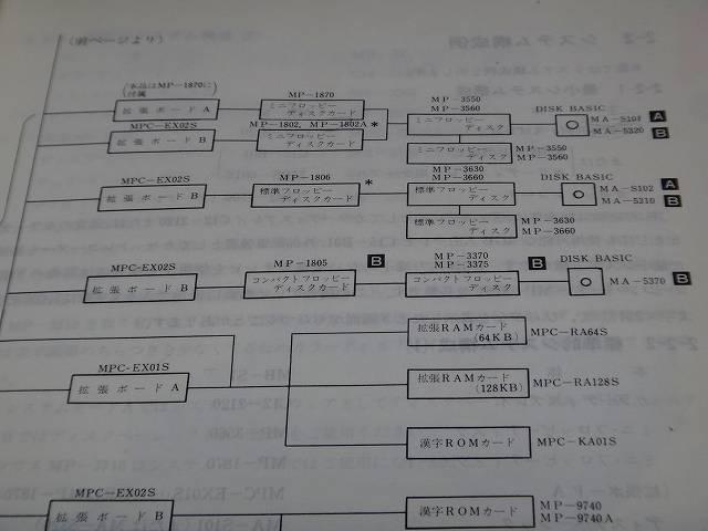 DSC02293