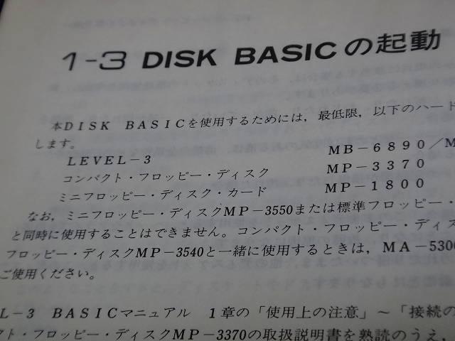 DSC02294