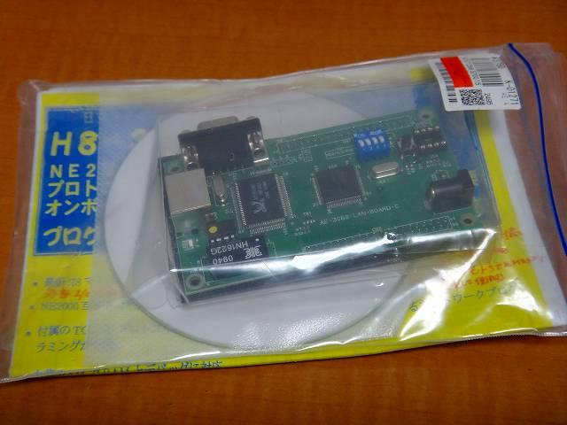 DSC00270