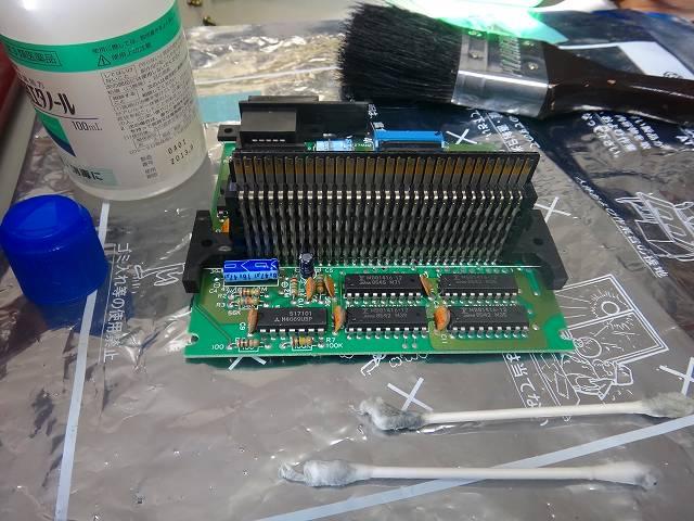 DSC00822