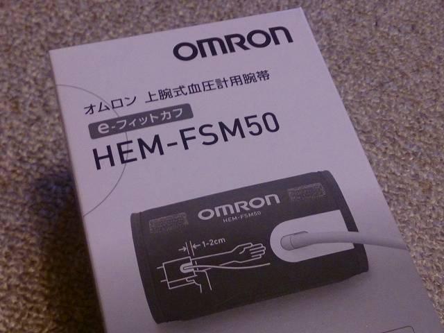 FSM50-5