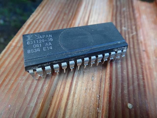 DSC00888