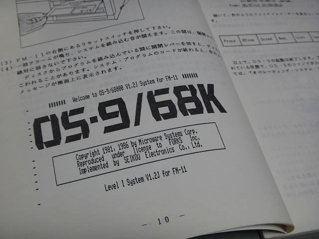 DSC01097
