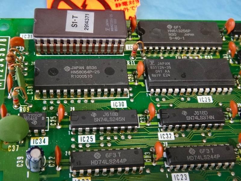 DSC00435