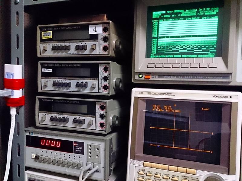 FM8MS3