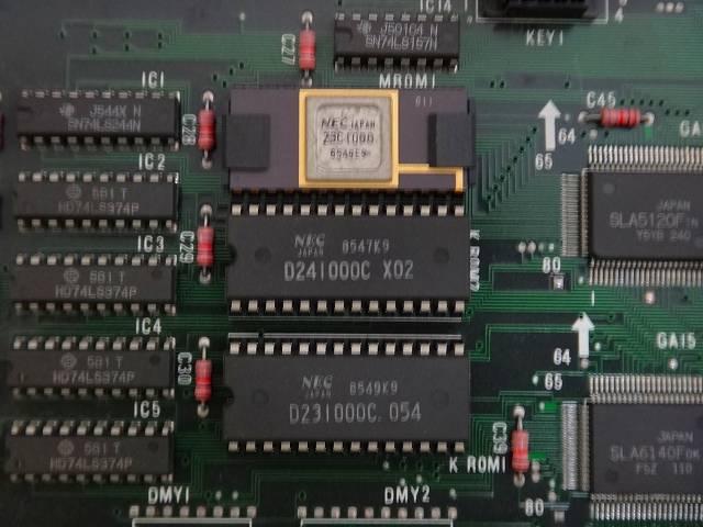DSC01399