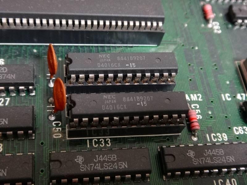 DSC01534