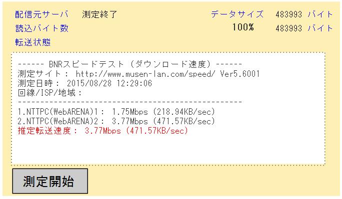 kabe2a-1-wm2p