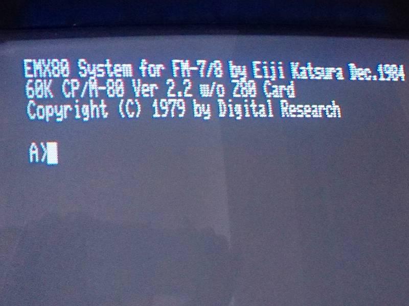 emx80