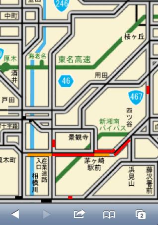 ghs4gj room (湘南/広島)